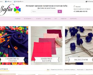Интернет-магазин платков и палантинов